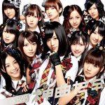 【タブ譜】AKB48ギターソロまとめ